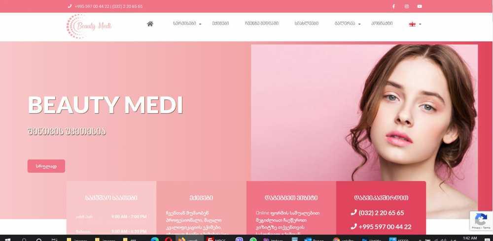 www.beautymedi.ge