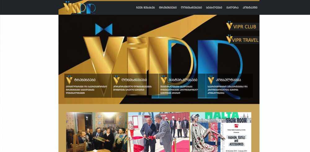 www.vipr.ge