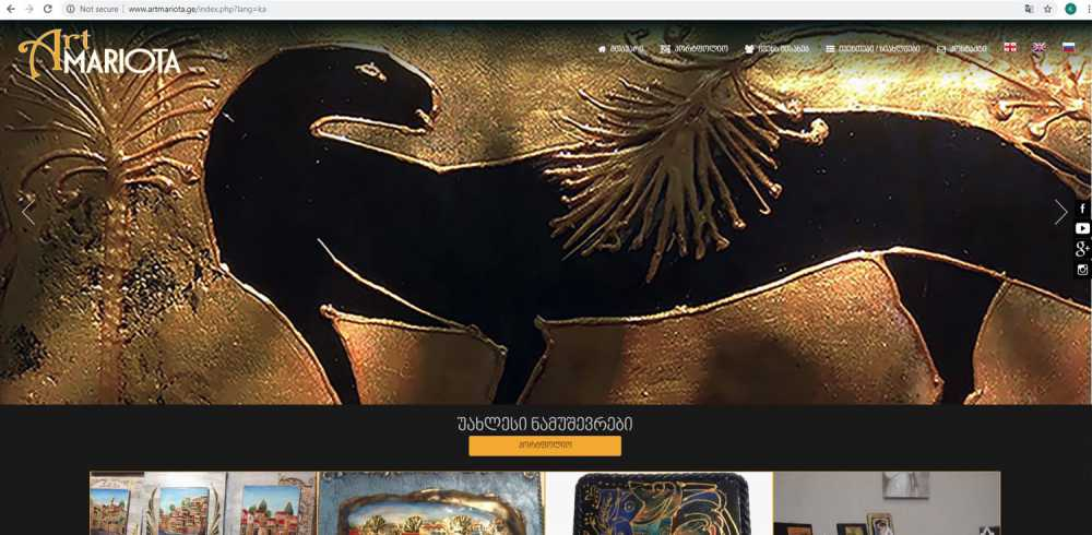 www.artmariota.ge
